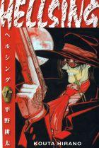Kouta Hirano: Hellsing 1